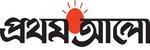 Daily Prothom Alo